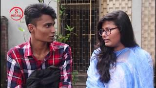 ভালোবাসা ও দেহ  | Deho Diba | Bangla Short Film | Bengali short film 2017 | SamsuL OfficiaL