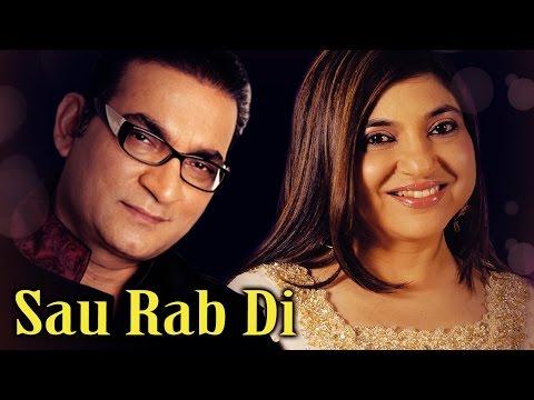 Sau Rab Di - Abhijeet & Alka Yagnik Duets - Evergreen Bollywood...