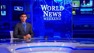 Ada Derana World News Weekend | 06th September 2020