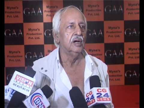 BNB NEWS HINDI FILM GAA  GANDHI AAZADI AB LAUNCH