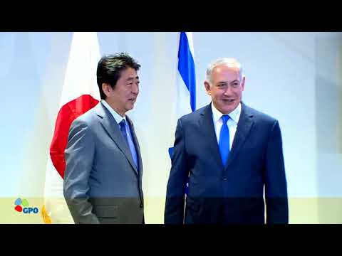 PM Netanyahu Meets President of Japan Abe