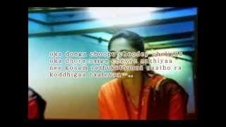Varna - tholi merupa song lyrics varna (2013)