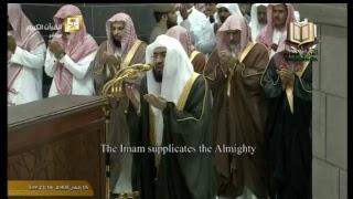 Live : Makkah Taraweeh ramadan 2017 Night 6th صلاة التراويح مكة المكرمة 2017الليلة