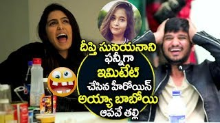 Kirrak Party Heroine Samyuktha Hegde Imitating Deepthi Sunaina | Nikhil | Kirrak Party Movie