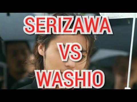 SERIZAWA VS GOTA WASHIO