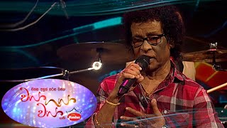 Waya Gaya Waya | With  Nihal Nelson ( 25 - 03 - 2021 )