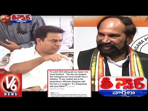 Twitter War Between KTR And Uttam Kumar Over Comments Remarks On Sonia Gandhi | Teenmaar News