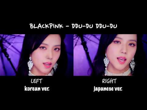 BLACKPINK - DDU-DU DDU-DU (Korean + Japanese Ver.) Split Audio | Use Headphones