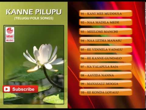 Folk Songs Telugu | Kanne Pilupu | Telugu Folk Songs video