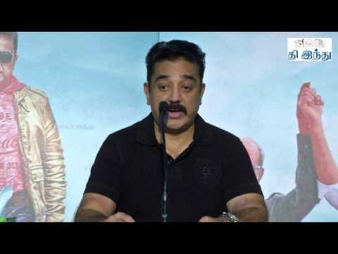 Kamal Hassan about Kissing Scenes | Uttama Villain Press Meet | Tamil The Hindu thumbnail