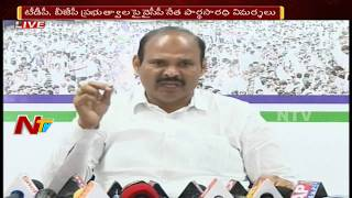 YCP Parthasarathy Comments on TDP Govt and Chandrababu Naidu over Special Status