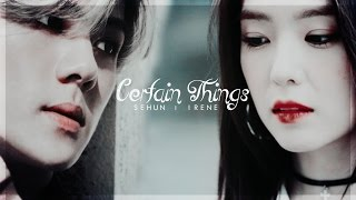 certain things ✗ Hunrene