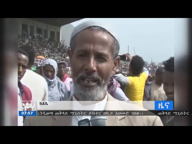 Rally for PM Abiy In Dessie And  Debremarkos Residents