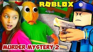 КАК ВЫЖИТЬ в ЭТОМ ДОМЕ в РОБЛОКС? БАЛДИ BALDI Roblox Murder Mystery 2 Валеришка Для детей children