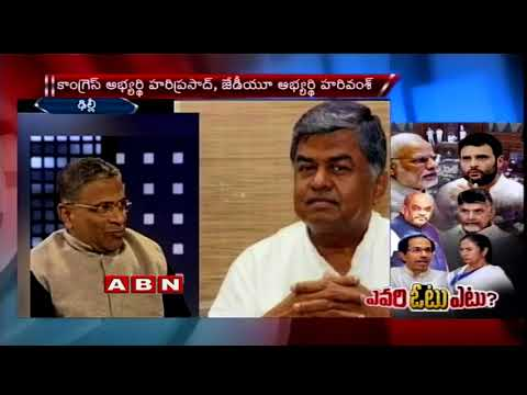 JD(U)Harivansh, Congress Hariprasad in race for RS deputy chairman