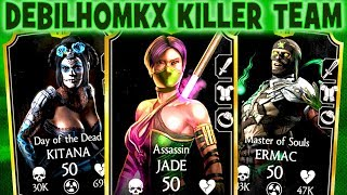 MKX Mobile. Best Outworld Team. SUPER CLUTCH FIGHT AGAINST DEBILHOMKX.