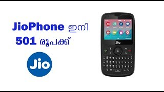 JIO PHONE 2 | Specification and features |reviews|malayalam