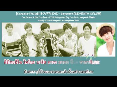 [Karaoke-Thaisub] BOYFRIEND - SAYONARA (SEVENTH COLOR)