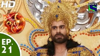 Suryaputra Karn - सूर्यपुत्र कर्ण - Episode 21 - 31st July, 2015