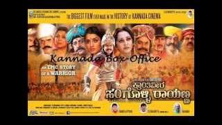 Krantiveera Sangolli Rayanna - Sangolli Rayanna Kannada Movie