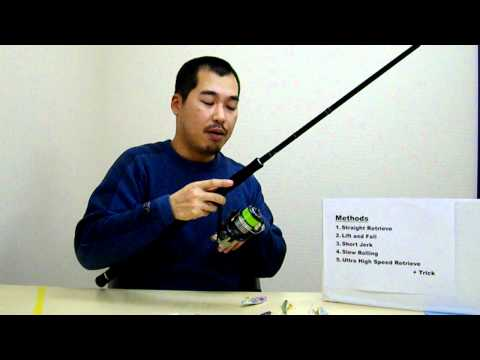How to Use Vibration Plugs Part 1  Oriental Angler 