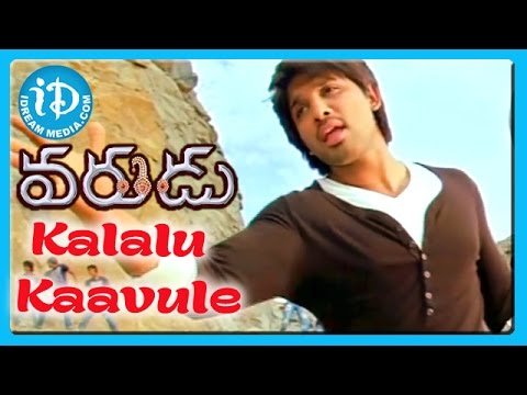 Kalalu Kaavule Song - Varudu Movie Songs - Allu Arjun - Bhanusri Mehra - Arya video