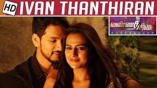 Ivan Thanthiran Movie Review | Gautham Karthik, Shraddha Srinath | Vannathirai | Kalaignar TV