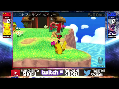 Super Smash Bros. for 3DS - For Glory! (Pikachu)
