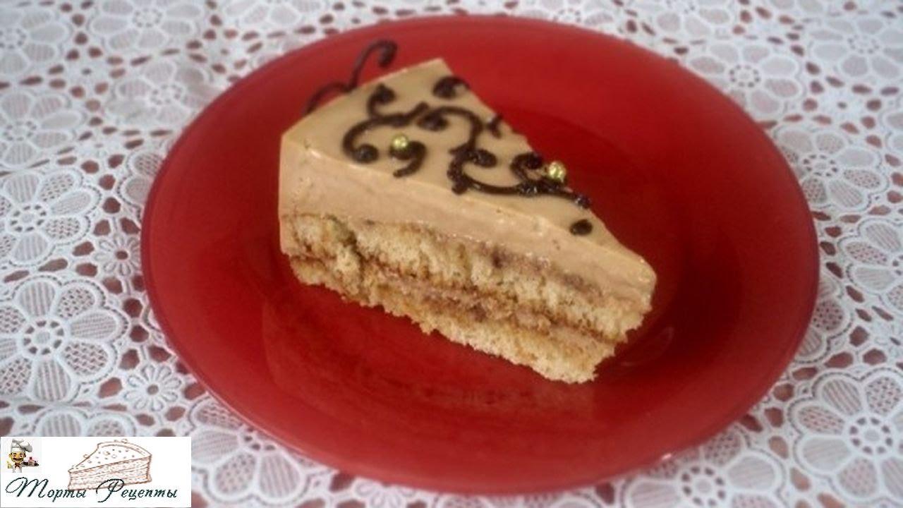 Сахарный торт рецепт