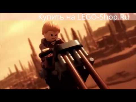 ЛЕГО Звездные войны минифильм:Йода vs Дуку ч. 2
