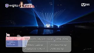 download lagu Vietsub 170929 You In My Fantasy 환상속의 그대 - gratis