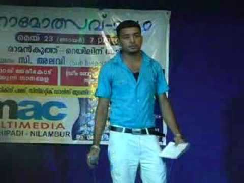Ishaq Nilambur Patturumal 2010-2011 Contest video