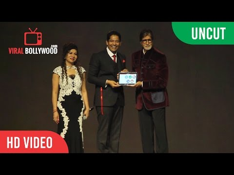 UNCUT - Robomate App Launch | Learning Management System | Amitabh Bachchan Motivational Speech