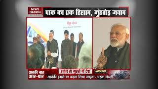 Pulwama attack: Our security forces have been given free hand, says PM Modi