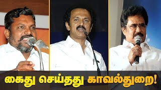 MKStalin Cauvery Issue DMK Protest
