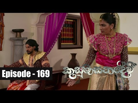 Kusumasana Devi | Episode 169 15th February 2019