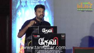 Devi(L) Movie Audio Launch Part 2