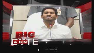 YS Jagan Over Polavaram Project | Big Byte