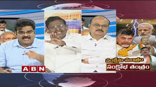 Discussion |  on BJP Leaders comments over President Rule in AP |  Part2