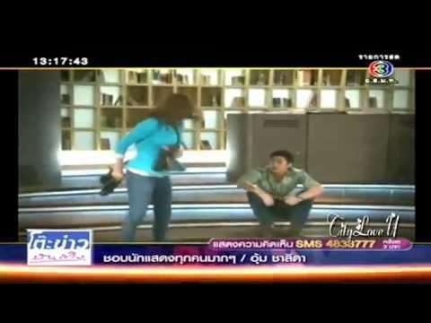 หมาก - คิม แกล้งแรงไป @ โต๊ะข่าวบันเทิง  28-05-56