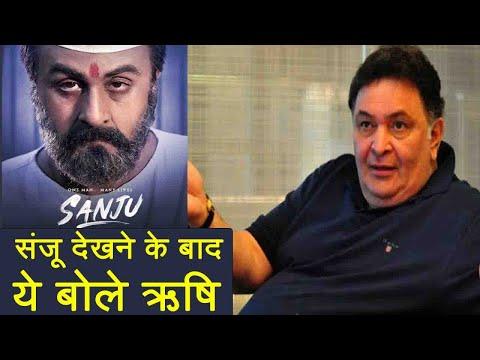 SANJU:Baba Bolta Hain Bas Ho Gaya Extended Version | Ranbir | Sanjay Dutt | Rajkumar Hirani | Papon