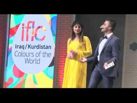 IFLC Iraq Kurdistan 2016 Highlights