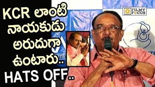 Paruchuri Venkateswara Rao Superb Words about KCR and TRS Party @MAA Press Meet