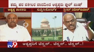 Karnataka Political Crisis: SC Reserves Verdict Tomorrow, Tension in Rebel Camp
