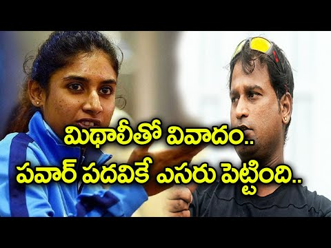 Ramesh Powar On Way To Out !! | Oneindia Telugu