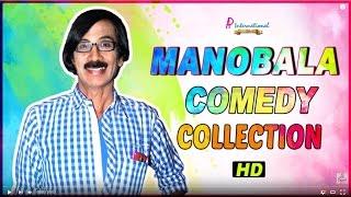 Manobala comedy collection | Vikram | Sivakarthikeyan | Arya | Vikram Prabhu | Jai | Shiva