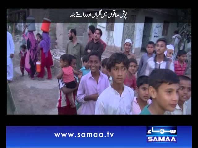 Khufia Operation, 29 March 2015 Samaa Tv