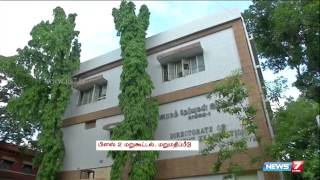 Plus Two re-totalling, revaluation results today | Tamil Nadu | News7 Tamil