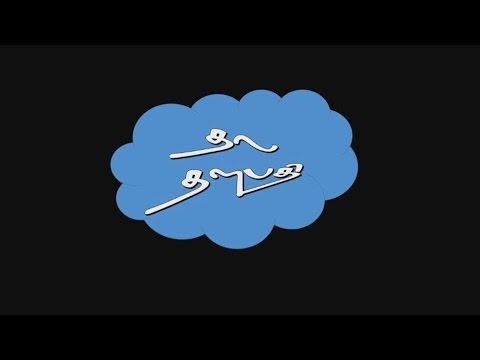 Thala Thalapathy - Short Film