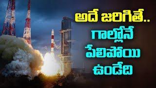 Experts Say Chandrayaan 2 Delay Was Pre Emptive Mission Not A Failure |Chandrayaan 2 News |ABNTelugu